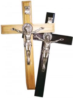 Хрест дерев'яний із Розп'яттям (21 см)